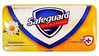 Мыло с антибактериальным эффектом Safeguard С Ромашкой - 90 г.