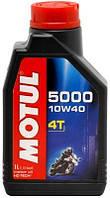Масло MOTUL 5000 4T SAE 10W40 (1L)