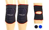Наколенник волейбольный (2шт) ZEL р-р S-L, синий,черный