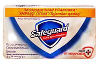 Мыло с антибактериальным эффектом Safeguard Классическое Ослепительно белое 5 х 75 г - 375 г.