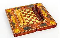 Шахматы, шашки, нарды 3 в 1 МДФ и дерево 30 см