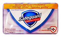 Мыло с антибактериальным эффектом Safeguard Деликатное 5 х 75 г - 375 г.