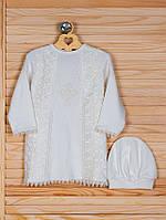 Крестильная рубашка с шапочкой, молочная 74 р
