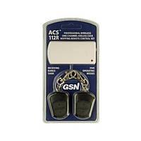 Комплект тревожной сигнализации ACS-112R