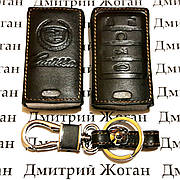 Чехол (кожаный) для авто ключа Cadillak (Кадиллак) 5 кнопок