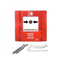 Извещатель пожарный ручной SPR-1L