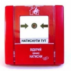 Извещатель пожарный ручной SPR-1