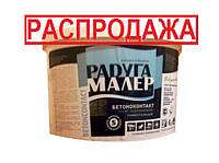 Грунт БЕТОНОКОНТАКТ РАДУГАМАЛЕР, 4,5кг