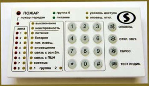 Выносной модуль клавиатура Линд-9М
