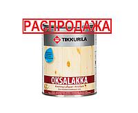 Лак для обработки сучков ОКСАЛАККА ТИККУРИЛА, 1л