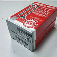 Клапана выпускные ВАЗ-2108 1,1-1,5 ( MASTER SPORT)