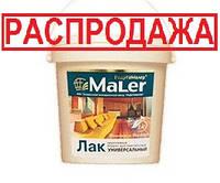Лак акриловый универсальный РадугаМалер, матовый, 1кг