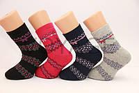 Детские махровые носки Onurcan 11