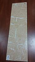 ALEX-3 Панель стеновая (Вагонка бесшовная) ПВХ WB200 304-5 (0,20*3,0 м) (кратно упаковке, 5 шт/3м.Кв)