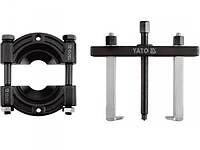 Знімач універсальний YATO 2-стор. з розділювачем, діапаз. 35-150 мм