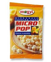 Попкорн Mogyi со вкусом сыра 100г Венгрия