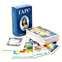 Карты Таро «Зеркало судьбы», фото 1