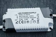 Драйвер в корпусе для светодиодного LED светильника 18Вт