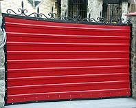 Ворота кованые Лера
