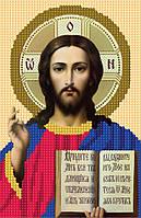 Схема для вышивки бисером Иисус,  А5