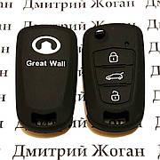 Чехол (черный, силиконовый) для выкидного ключа Great Wall (грейт вол) 3 кнопки