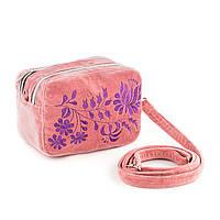 Сумочка Cash светло розовый бархат с авторской вышивкой