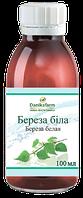 БАЖ Берёза белая (Вetula verrucosa ehrh) 100мл