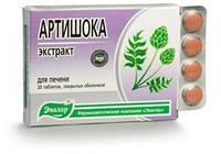 Артишока экстракт таблетки Эвалар
