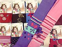 Колготки детские с рисунком 92-164 Бамбук
