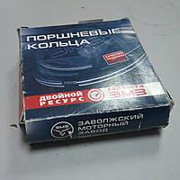 Кольца поршневые Бузулук 92,5 М/К 2410,3302, покупн. ЗМЗ