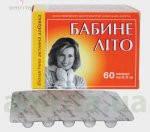 Бабье лето Мочеполовая система/ Для женщин