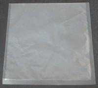 Вакуумный пакет 200*250 мм