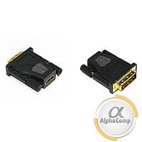 Переходник DVI (m) → HDMI (f)