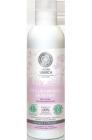 Natura Siberica Увлажняющее молочко для сухой и чувствительной кожи лица Натура Сиберика 200 мл