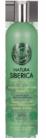 Natura Siberica Шампунь ОТ ПЕРХОТИ для чувствительной кожи головы Натура Сиберика 400 мл