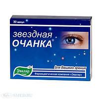 Очанка звездная Эвалар 30 капс.
