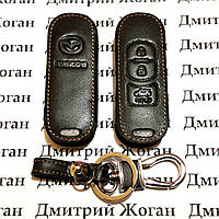 Чехол (кожаный) для смарт ключа Mazda (Мазда) 3 кнопки