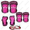 Защита детская спортивная наколенники, налокотники, перчатки Zelart SK-3503P (р-р M-8-12лет, розовая)