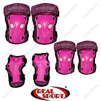 Защита детская спортивная наколенники, налокотники, перчатки Zelart SK-3503P (р-р M-8-12лет, розовая), фото 1