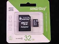Карта памяти MicroSD 32Gb SmartBuy Класс 4 Микро СД Карта. SD карта 32ГБ