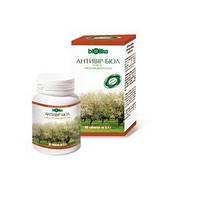 Антивир-биол табл. (90 шт.)