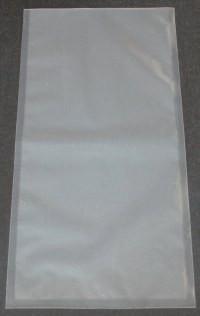 Вакуумный пакет 200*450 мм