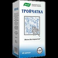 Тройчатка Эвалар  - антипаразитарный препарат (Оригинал)
