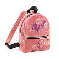Рюкзак Fancy mini светло розовый бархат авторской вышивкой