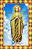 Схема для вышивки бисером Св. Мария,  А5