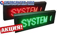 Выносное табло YHL -7R (160мм) БЕГУЩАЯ СТРОКА, металл/настенного исполнения