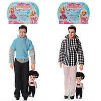 Кукла Кен с ребёнком FC818