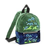 Рюкзак Fancy mini сине зеленый бархат с авторской вышивкой