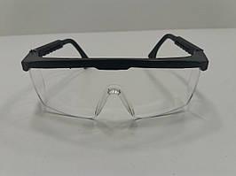 Очки защитные(прозрачные,пластик) с регулируемой дужкой