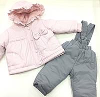 Детский комплект для девочки , зимняя куртка  + теплый комбинезон на 9-12 месяцев ( рост 74-80 )